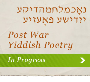 Post War Yiddish Poetry